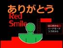 【閲覧必見!!】このゲームをプレイするだけでダイヤがもらえました【Red Smile】partEnd