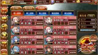 【城プロ:RE】武神降臨!福島正則 普【海外