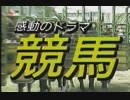 Commercials broadcast in Iwate on Thursday, March 26, 1962 【 TVI 】
