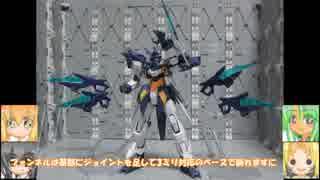 MG ガンダムAGEー2マグナム ビルドダイバーズBlu-rayBOX ゆっくりプラモ動画