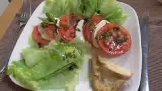 【JOJO飯】モッツアレラチーズとトマトのサラダ
