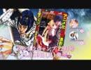 ウルトラジャンプ12月号TVCM「ブローノ・ブチャラティがUJを全力で宣伝してみた」 篇