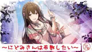 シークレット・ヒロイン、桑山千雪さんをお迎えする動画【シャニマス布教実況】