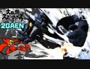 【ポケスタ実況付き】ガオガエンと見るガオガエン対戦動画2ガエン【スマブラSP】