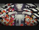 【Aoi -青い-】 乙女解剖『歌ってみた』