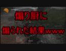 「Division2」ディビジョン2 DZソロローグプレイ 煽りVS煽り