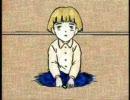 1ミリしか覚えてないトイレのHANAKOさんを