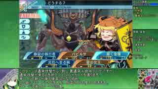 【世界樹の迷宮X】なるべく低レベル攻略 西方ノ霊堂編【Lv1~9】