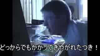 キーボードクラッシャーがケムリクサ11話
