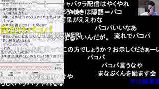 20190326 暗黒放送  3.26重大発表放送 ①