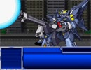 VANISHING TROOPER(スーパーロボット大戦L風)