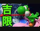【実況】マリオカート8DX新春実況者フレンド戦 セピア第1GP