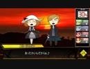 【210堂Miiキャラ×TRPG】 ヘル三出のキルデスビジネス 第3話