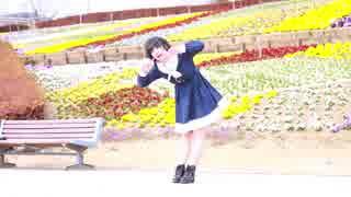 【mirai】 やどりぎ(Short ver.) 踊ってみた