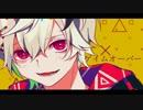 【オリジナル曲MV】ゲイムオーバー【flower】