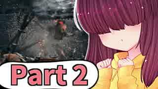【隻狼】双子姉妹きりたんのSEKIRO初見プレイ part2【きりきり実況】