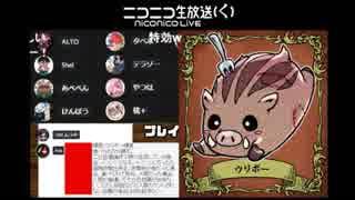 完全オリジナル役職人狼2 役職紹介