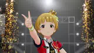 WE ARE ONE!! ミリシタコール全員分まとめ