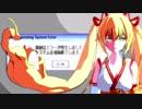 画面から出てきてくれたいろはちゃんが舞うレクイエム「サイハテ」(1080p対応)