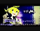 【ニコカラ】 劣等上等 メガテラ・ゼロ音源 【on vocal】