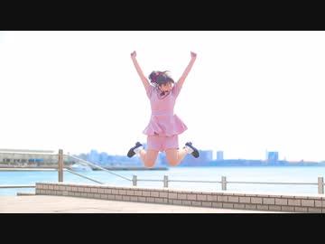 【 Miko 】 Universe I tried dancing 【 10th anniversary 】