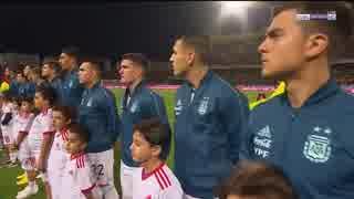 《親善試合》 モロッコ vs アルゼンチン