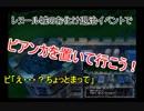 【 PS2 ドラクエ5検証1 】 ビアンカを放置にして先に進めるのか!?【 実況 】
