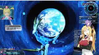 【PSO2】マキ(マスター)とゆかりと輝光を砕く母なる神 FoTe【VOICEROID実況】