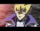 遊☆戯☆王5D's 112「紅蓮の悪魔」