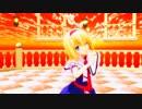 【東方MMD】可愛いアリスにプラチナを躍らせてみた