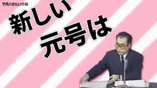 平成の音MAD公開ミーティングSP ~10年目の〇〇座談会~