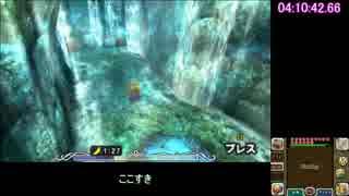 【RTA】 ゼルダの伝説 ムジュラの仮面3D 100% 5:21:34 【Part9】