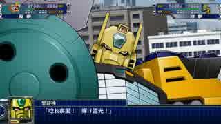 【スパロボT】ストーリー追体験動画 第16話-A 後半【プレイ動画】