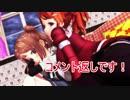 【MMD紙芝居】からふるフレーバー After3