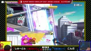 「スマッシュボール杯 スマブラSP 東日本リーグ」3rd ROUND [第2試合] しゅーとん vs こんぶ ③