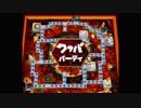 【マリオパーティ4】プレゼント回収パーティ(ストーリーモード) Part10【TAS】
