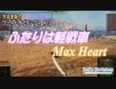 【WoT】 方向音痴のワールドオブタンクス Part73 【ゆっくり...