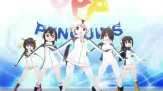 けものフレンズ2 ~PPP [ペパプ] だよ!全員集合!~