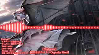 【Nightcore】幽閉サテライト - Opposite