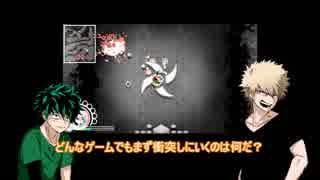 【ヒロアカ】幼馴染がピトロクス・ギア【偽実況】