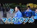マイクトラブルで先生のナイスフォロー!!飯塚高校吹奏楽部の演歌メドレー!!森昌子など!!イルミネーション!!