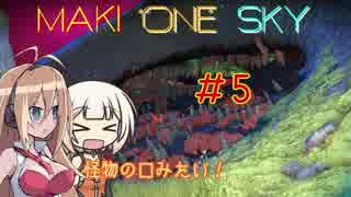【No Man's Sky】マキオネスカイ#5【VOICe