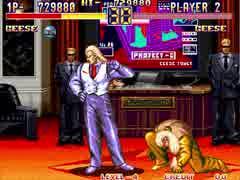 龍虎の拳 2 - ギースにキッス Cyber Edit