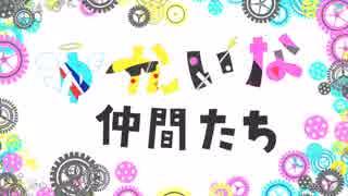 ゆかいな仲間たちとマインクラフト【日常編】名場面集