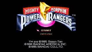 ゆっくり MIGHTY MORPHIN POWER RANGERS p