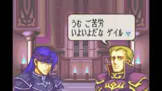 【実況】10代を取り戻したい大人のFE封印の剣ハード【第21章】part1