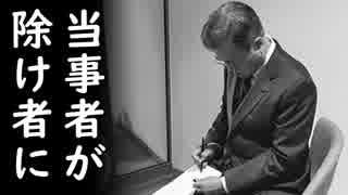 韓国が日本を恨み続ける耳を疑う本当の理