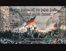 ドイツ語の革命歌