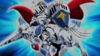 【素材竜】 ホ モ の 騎 士