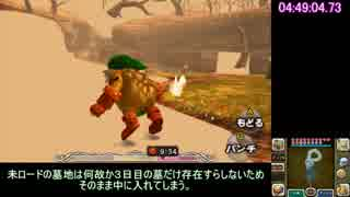 【RTA】 ゼルダの伝説 ムジュラの仮面3D 100% 5:21:34 【Part10】